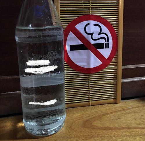 Tiến tới 'xóa sổ' khói thuốc nơi công cộng