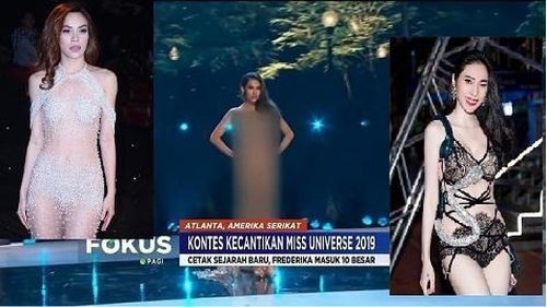 Xem hoa hậu Indoniesia bị che mờ toàn thân trên sóng truyền hình mà ngẫm tới sao Việt
