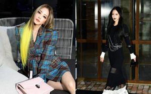 Mix đồ đẹp như kiều nữ xứ Hàn Han Ye Seul để có vẻ ngoài quyến rũ, nổi bật trong những ngày cuối năm