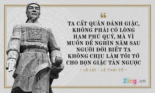 Di tích phụng thờ các nhân vật lịch sử của khởi nghĩa Lam Sơn