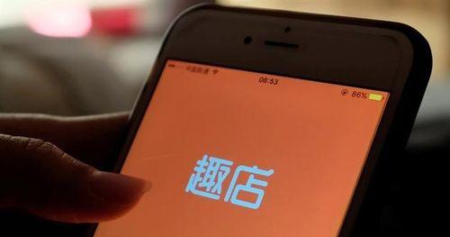 Bài học đắt giá từ sự sụp đổ của mạng lưới cho vay ngang hàng tại Trung Quốc