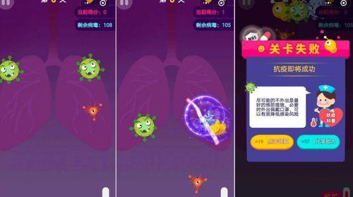 Giữa mùa dịch COVID-19, Trung Quốc ra mắt trò chơi điện tử diệt virus