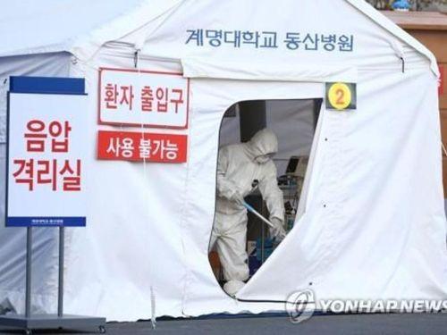 Ca nhiễm Hàn Quốc tăng báo động lên 433, gấp đôi chỉ một ngày