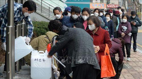 Mỹ nâng lên mức hai khuyến cáo đi lại đến Hàn Quốc