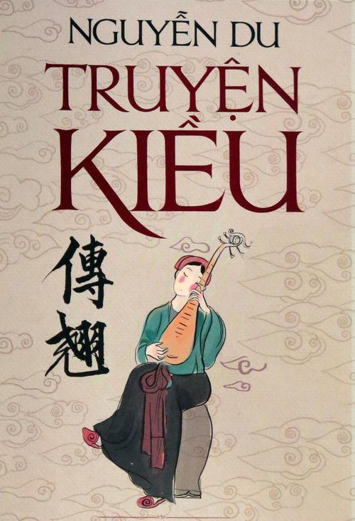 Nguyễn Du- 200 năm lẻ
