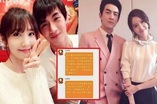 Tin nhắn Lâm Canh Tân nói về Yoona gây 'sốt': Bình thường hay trả treo nhưng hóa ra lại là mỹ nam nhân cách vàng