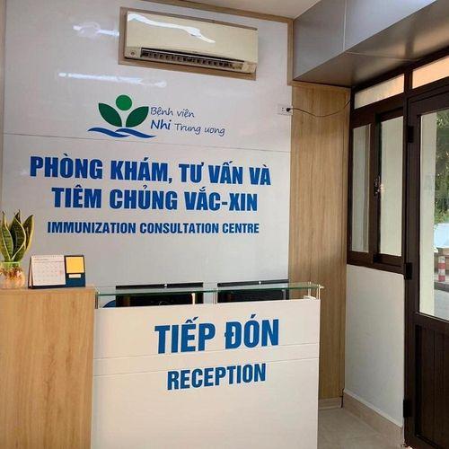 Lần đầu tiên tiêm chủng miễn phí tại bệnh viện tuyến trung ương