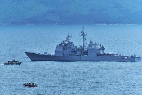 Sức mạnh tuần dương hạm Mỹ USS Bunker Hill