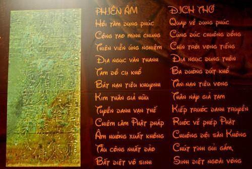 Vén màn bí ẩn về đơn vị đo khối lượng của người Việt ngàn năm trước
