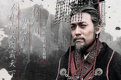 3 'điềm báo' kỳ lạ xảy ra 1 năm trước khi Tần Thủy Hoàng qua đời: Vì sao ông muốn che giấu?