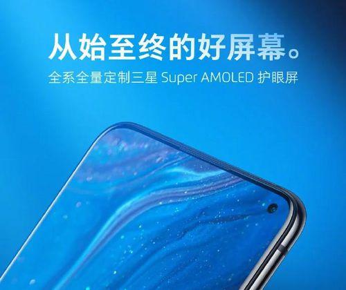 Meizu 17 xác nhận có màn hình Samsung AMOLED