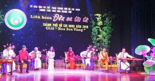 Tổ chức Cuộc thi sáng tác lời mới 20 bản tổ Đờn ca tài tử Nam bộ tỉnh Bạc Liêu