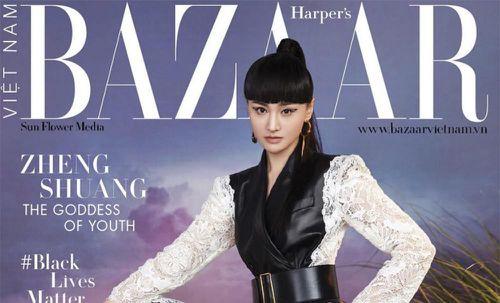 Trịnh Sảng bất ngờ lên bìa Harper's Bazaar Việt, chuyện thật hay trò đùa của photoshop?