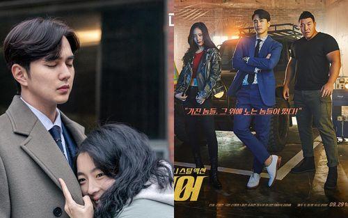 7 tựa phim hấp dẫn và đáng xem thể loại giật gân của Hàn Quốc giai đoạn 2018-2020