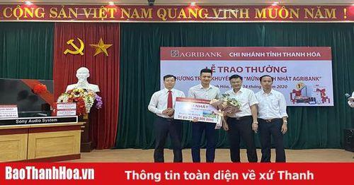 Agribank Thanh Hóa trao giải chương trình khuyến mãi 'Mừng sinh nhật Agribank'