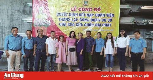 Liên đoàn Lao động huyện Châu Thành đẩy mạnh các phong trào thi đua