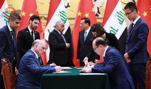 Iraq triển khai một loạt các thỏa thuận dầu khí lớn với Trung Quốc