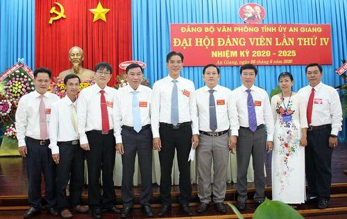 Đồng chí Nguyễn Hồng Đức tái đắc cử Bí thư Đảng ủy Văn phòng Tỉnh ủy An Giang nhiệm kỳ 2020-2025