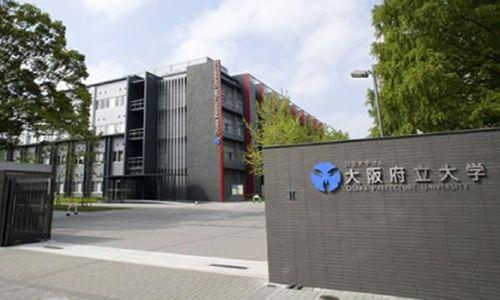 Hai đại học Nhật Bản sơ tán khẩn cấp khi có người dọa đánh bom vì không thích tên trường