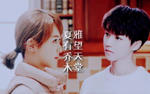 Vương Tuấn Khải và Dương Tử hội ngộ ở dự án phim mới thay vì show Nhà hàng Trung hoa mùa 4