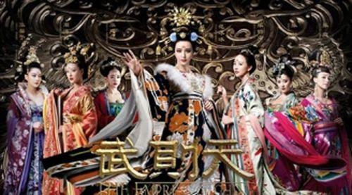 Khám phá cuộc sống của phi tần trong 'hậu cung' nhà Đường