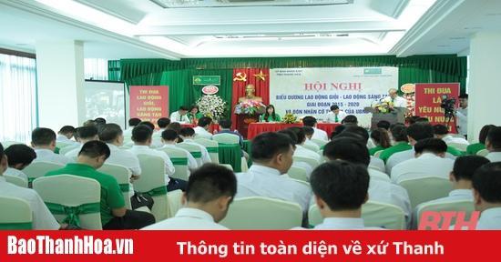 Công ty TNHH Mai Linh Thanh Hóa biểu dương 'lao động giỏi, lao động sáng tạo'