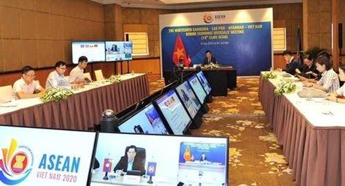 Hội nghị Quan chức kinh tế cấp cao lần thứ 19