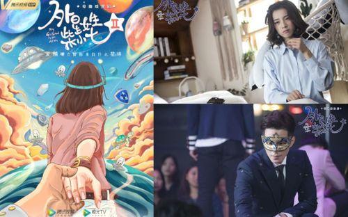 'Cô gái ngoài hành tinh Sài Tiểu Thất' thông báo sẽ có phần hai, Cnet: Thức trắng đêm để xem phim