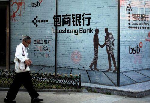 Ngân hàng Trung Quốc sụp đổ vì khoản vay trái phép 22,3 tỷ USD