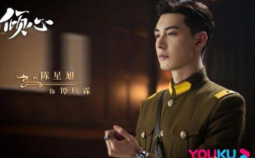 Phim Dân Quốc 'Nhất quyến khuynh tâm' tung poster: Trần Tinh Húc, Lâm Ngạn Tuấn siêu soái trong bộ quân phục
