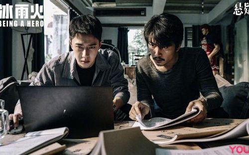 'Băng vũ hỏa' tung poster nhân vật: Vương Nhất Bác và Trần Hiểu gai góc, phong trần