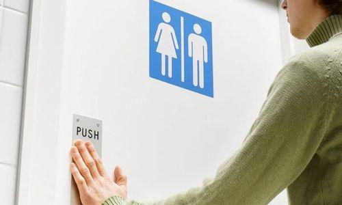 Vào toilet ở nơi công cộng cũng có nguy cơ nhiễm COVID-19, nên làm thế nào đây?