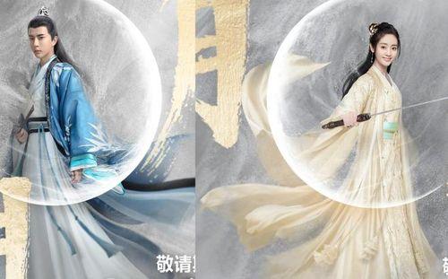 'Minh nguyệt từng chiếu giang đông hàn' tung poster của Vu Mông Lung, Hình Phi, Trịnh Phồn Tinh, Mễ Nhiệt