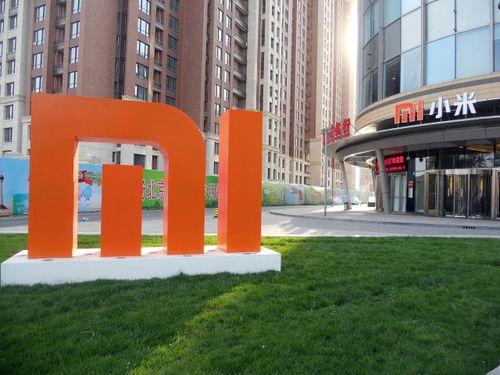 6 tháng đầu năm 2020, lợi nhuận ròng của Xiaomi tăng trưởng hơn 29%