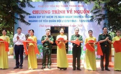 Cục Cơ yếu, Bộ Tổng Tham mưu tổ chức hoạt động hành quân về nguồn