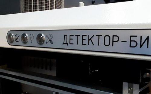 Nga ra mắt thiết bị phát hiện được SARS-CoV-2 trong không khí