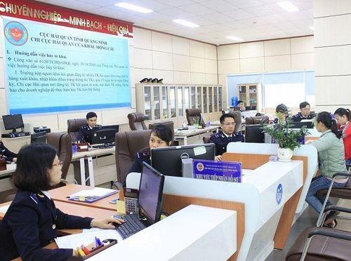 Thêm 2 hướng dẫn mới về đầu tư ứng dụng CNTT dùng vốn nhà nước