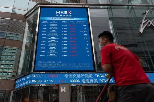Các quỹ toàn cầu đang rời khỏi thị trường chứng khoán Trung Quốc với tốc độ nhanh nhất