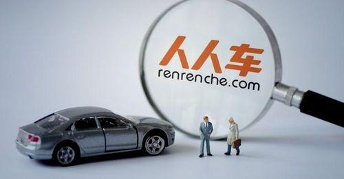 Kinh tế chia sẻ tại Trung Quốc thoái trào, nền tảng kết nối mua bán ô tô cũ Renrenche gặp khó