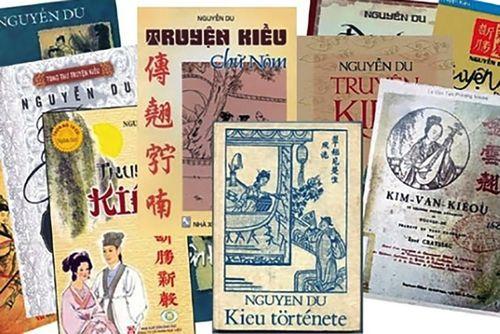 Chuỗi hoạt động kỷ niệm 200 năm ngày mất của đại thi hào Nguyễn Du