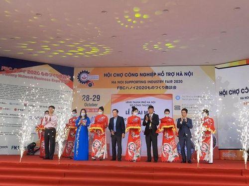 Gần 190 doanh nghiệp tham gia Hội chợ công nghiệp hỗ trợ Hà Nội - HSIF 2020