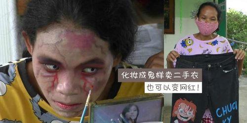 Sốc với nghề vẽ mặt quỷ rồi livestream bán áo quần người chết trên mạng xã hội