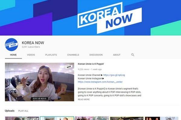 Hãng thông tấn Yonhap cho ra mắt kênh Youtube 'KOREA NOW'