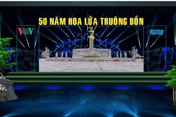 Tối nay diễn ra đêm giao lưu nghệ thuật hồi ức '50 năm hoa lửa Truông Bồn'