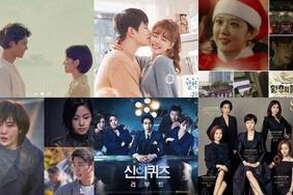 9 phim truyền hình nửa cuối tháng 11: Jang Nara, Song Hye Kyo hay Kim Sun Ah - Kim Yoo Jung sẽ tạo cơn 'sốt'?
