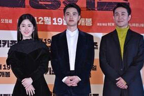 Họp báo 'Swing Kids': D.O. (EXO) tươi như hoa bên 'tiểu mỹ nhân' Park Hye Soo và Oh Jung Se