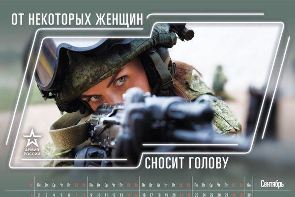 Có gì bí mật trong bộ lịch năm 2019 của Bộ Quốc phòng Nga?