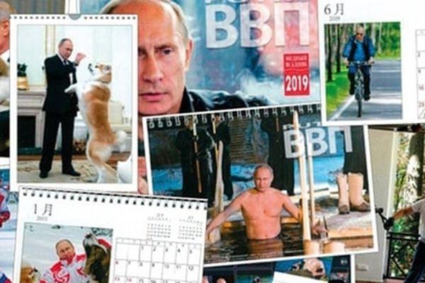 Lịch 2019 in hình tổng thống Putin vượt sao nổi tiếng khác bán chạy nhất ở Nhật
