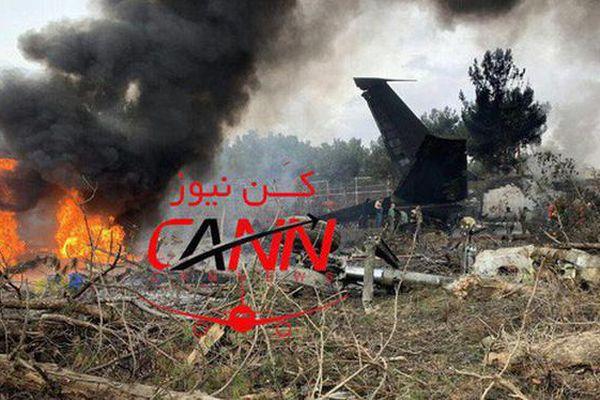 Iran: Máy bay chở khách Boeing-707 bốc cháy sau khi rơi gần thủ đô Tehran