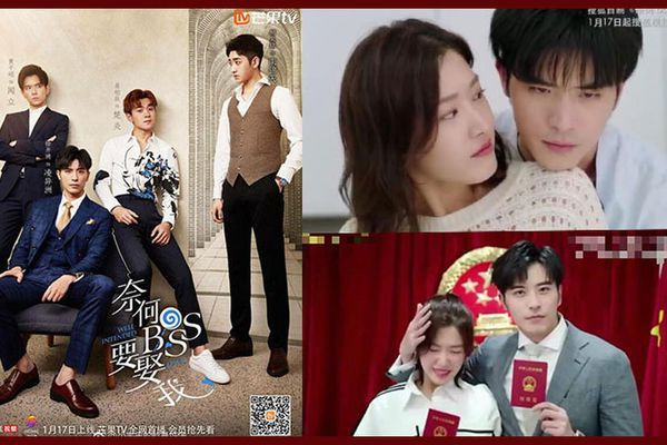 Từ Khai Sính hợp tác cùng Vương Song trong phim mới 'Tại sao Boss muốn cưới tôi'
